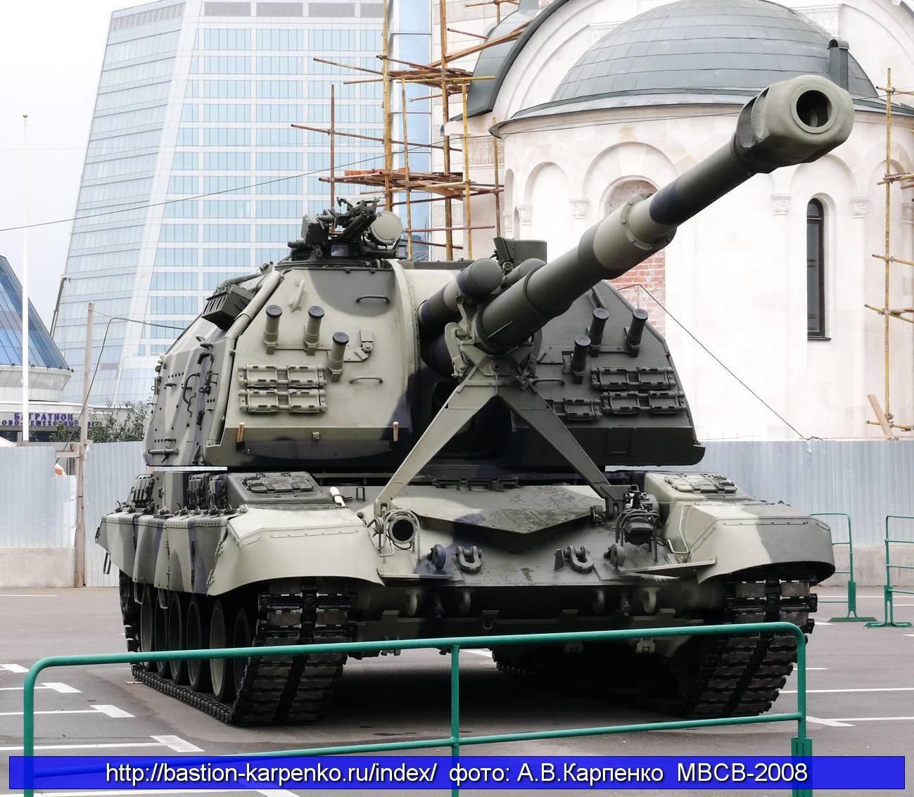 Модернизированная сау «мста-м. непобедимая и неуловимая сау «мста-с применение в бою