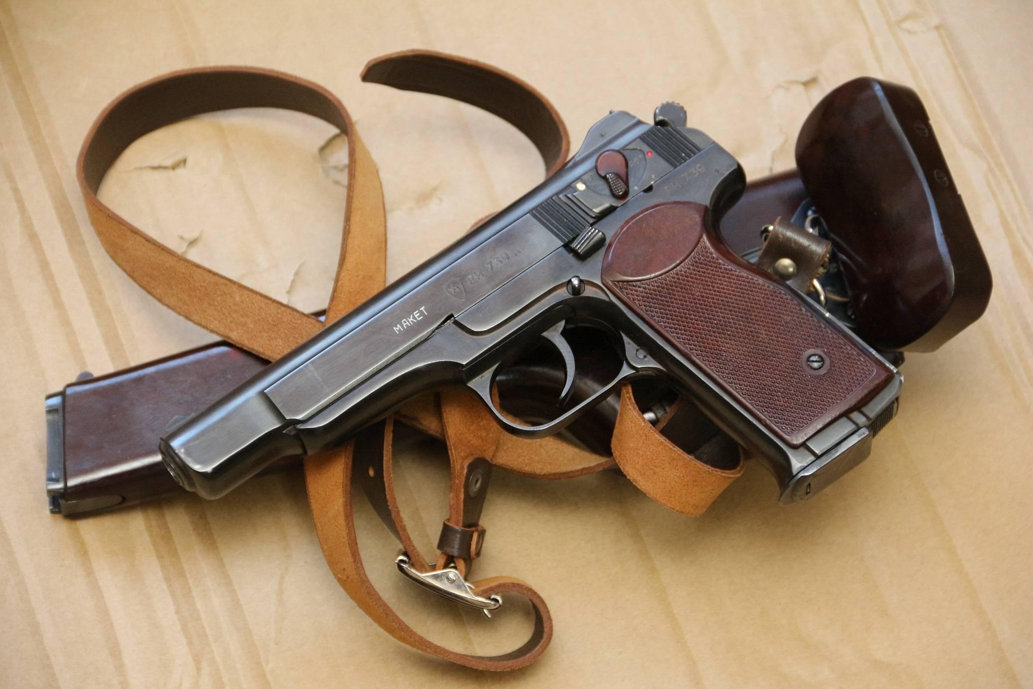 Апс пистолет стечкина ттх. фото. видео. размеры. скорость пули. прицельная дальность. вес