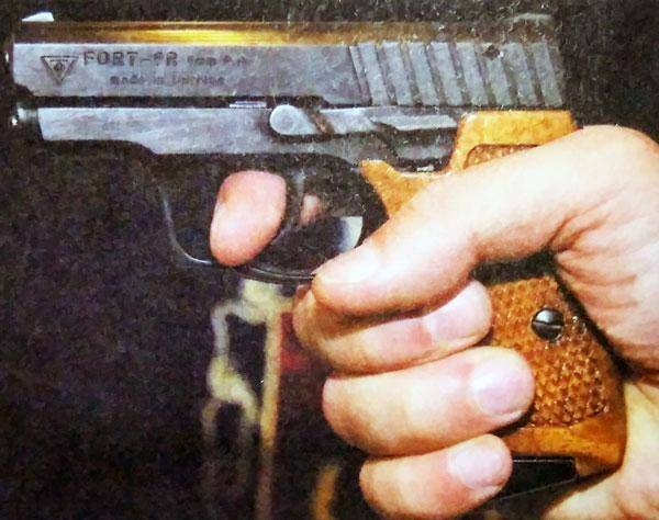 Пистолет форт-14