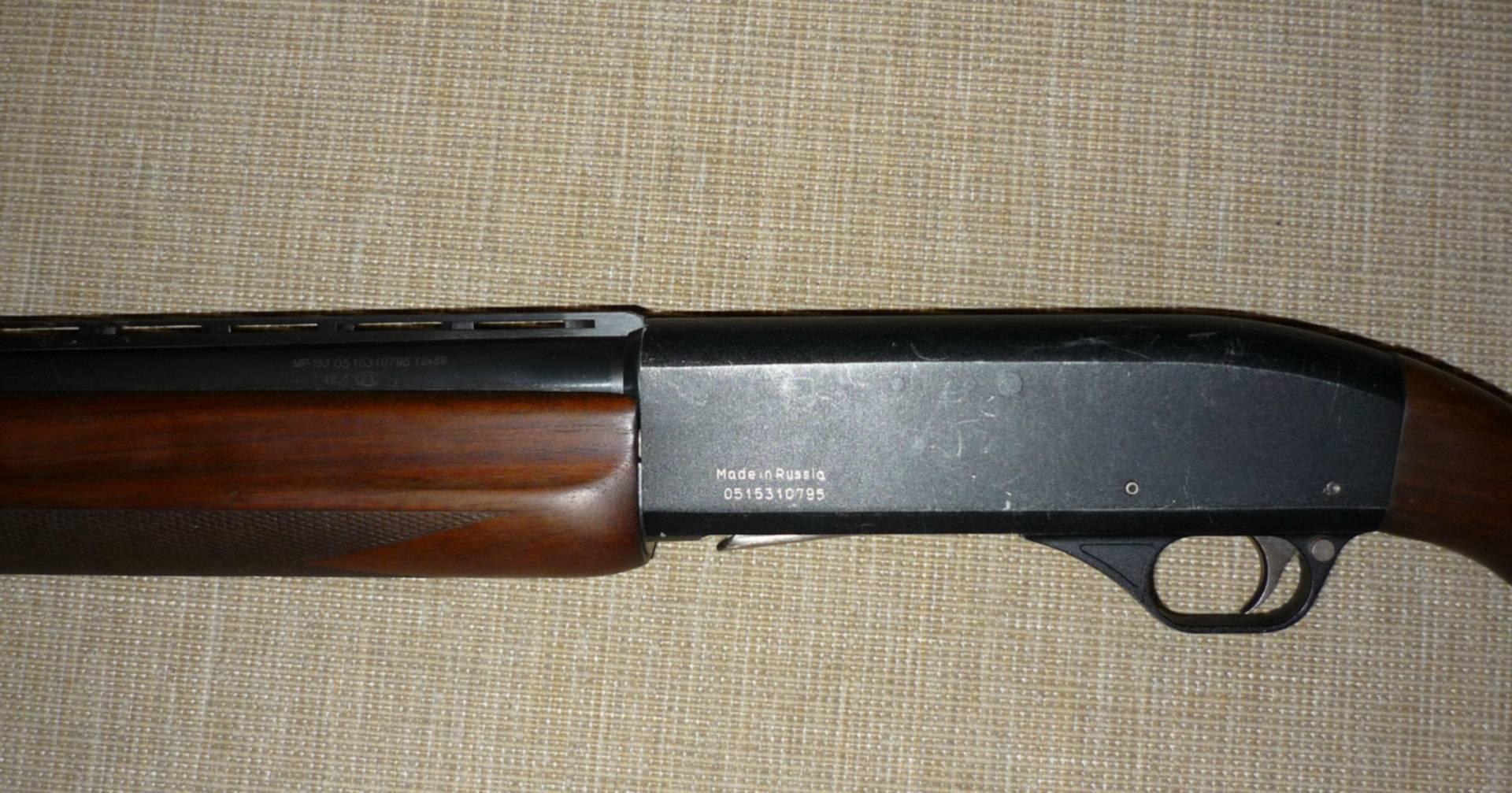 Возвращение. инерционное ружьё мр-156
