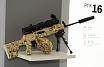 Новая компактная штурмовая винтовке ма и снайперская винтовка свк концерна «калашников»
