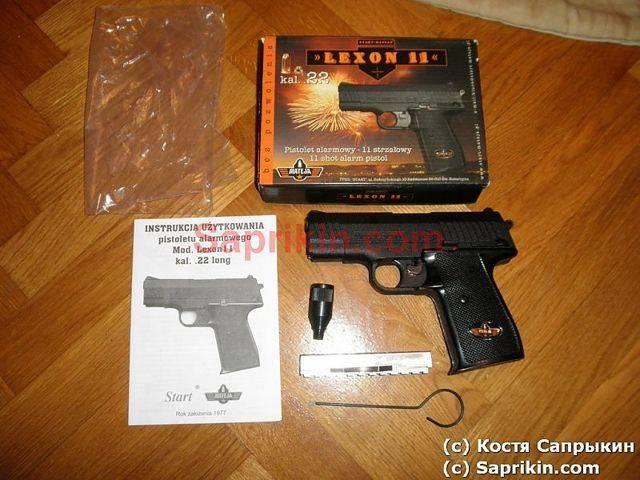Пистолет тт - tt pistol - qwe.wiki
