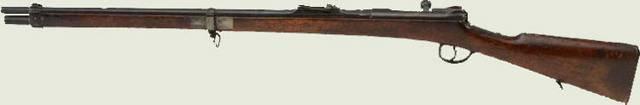 Type 38 (винтовка) — википедия
