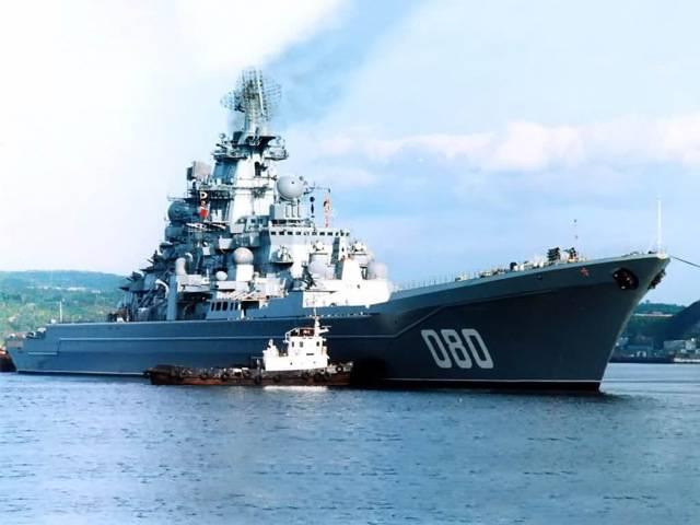 Новости адмирал нахимов - впк.name