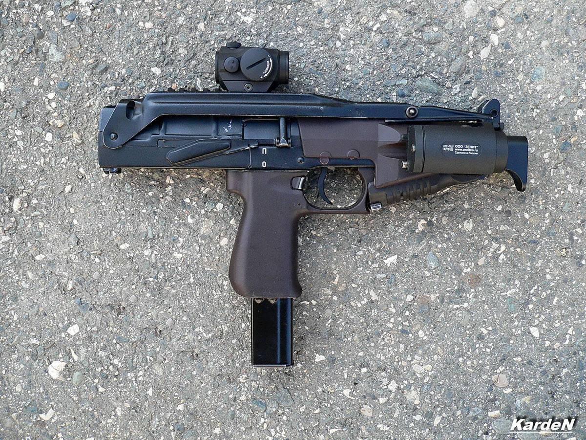 Вереск (пистолет-пулемёт)