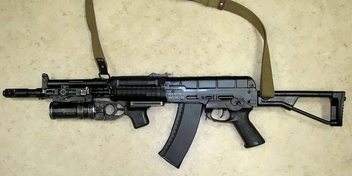 Аек-971