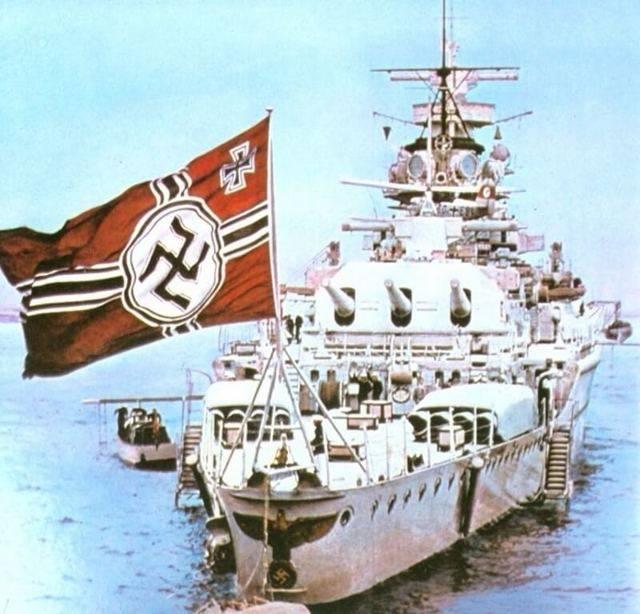 Читать книгу гибель линкора «бисмарк». немецкий флагман против британских вмс. 1940-1941 вилля бертхольда : онлайн чтение - страница 1