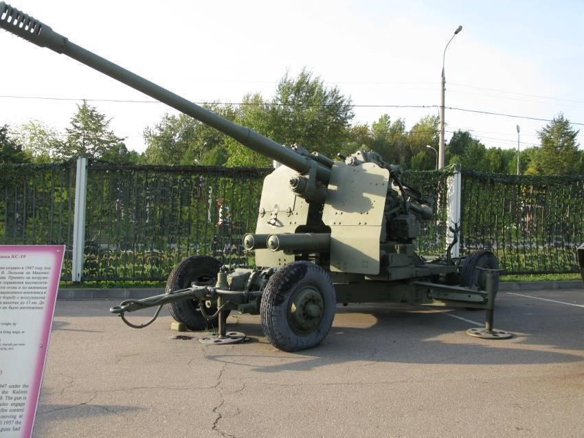 100-мм зенитная пушка кс-19 — википедия. что такое 100-мм зенитная пушка кс-19