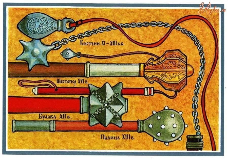 Оружие негодяя | телеграф | вокруг света