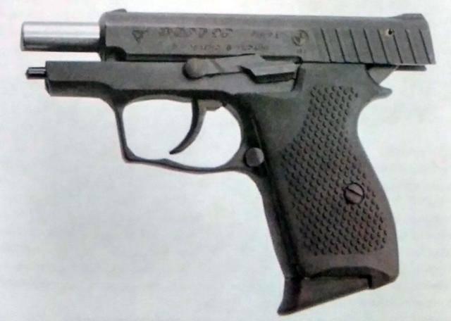 Пистолет форт-17
