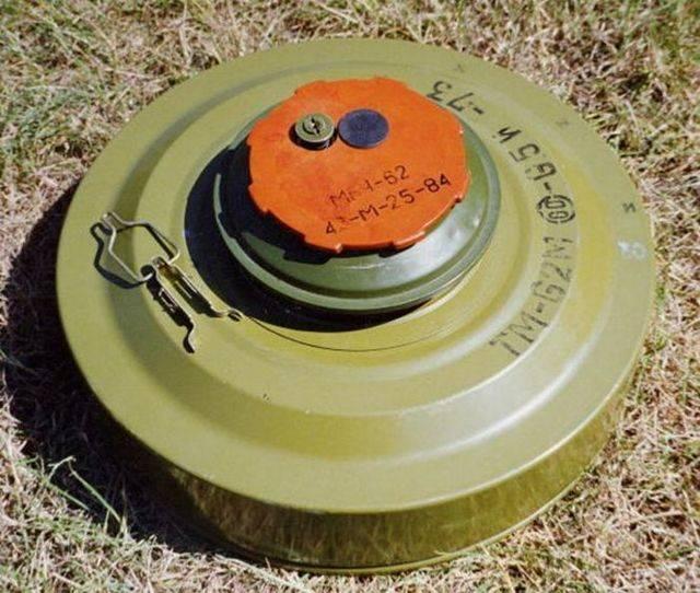 Инженерные боеприпасы (тм-62д) - tm-62d.html