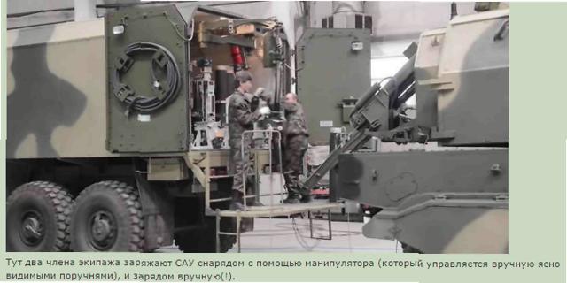 Сау 2с35 коалиция-св 152-мм фото. видео. скорострельность
