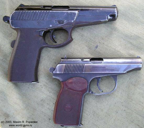 Российские 9 мм пистолетные патроны