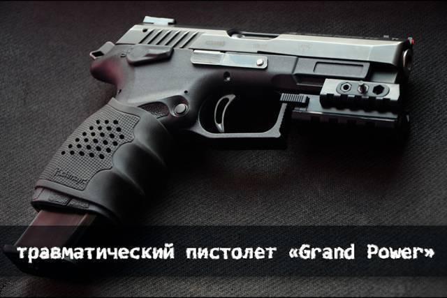 Grand power k100