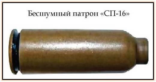 Нож разведчика стреляющий нрс-2