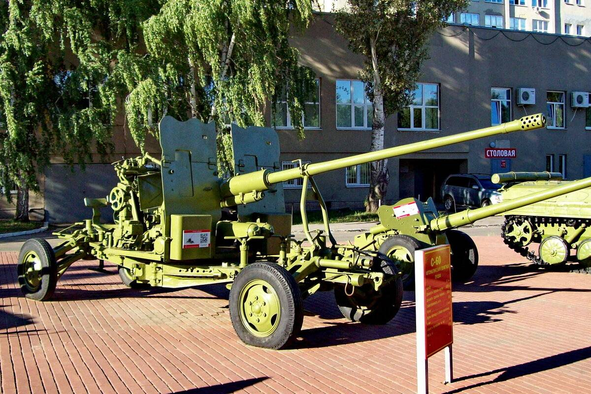С-60 - azp s-60