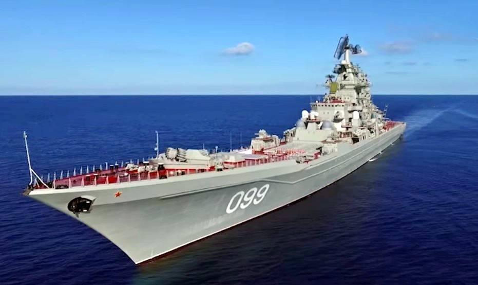 Петр великий (атомный крейсер) википедия