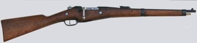 Охотничий карабин browning maral compo nordic hc