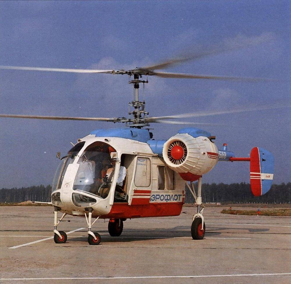 Вертолет ка-18. фото. история. характеристики.