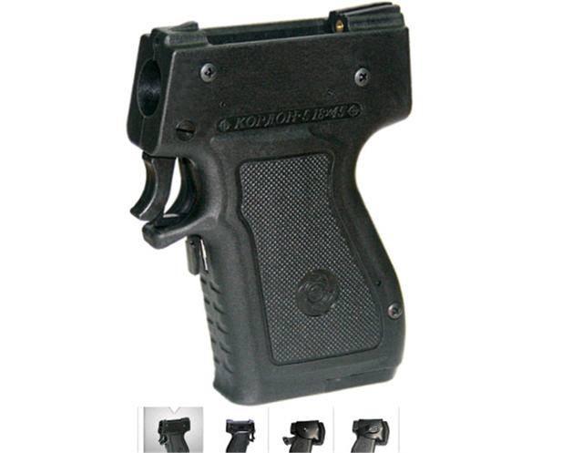 Хорхе (пистолет)