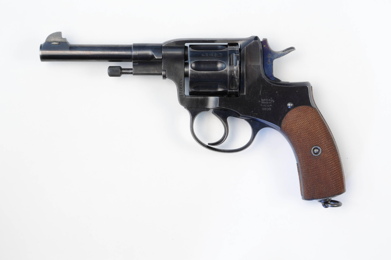 Описание и история создания револьвера и пистолетов: наган, стечкин, марголин пистолет системы наган пистолет стечкина пистолет марголина