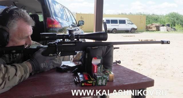 Штурмовая винтовка Zastava M85