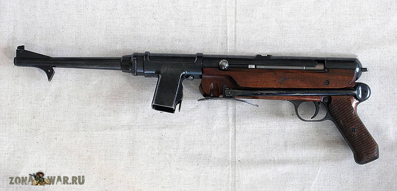 Emp-35 — википедия с видео // wiki 2