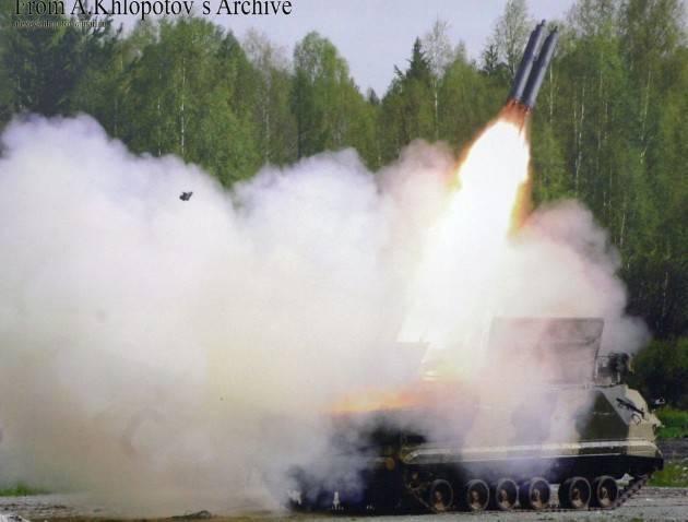 Установка разминирования ур-77 метеорит фото. видео. устройство