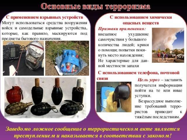 Взрывчатые вещества — википедия. что такое взрывчатые вещества