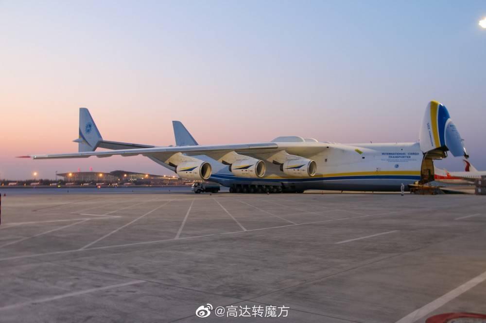 Ан-225 «Мрия»: самый большой грузовой самолет