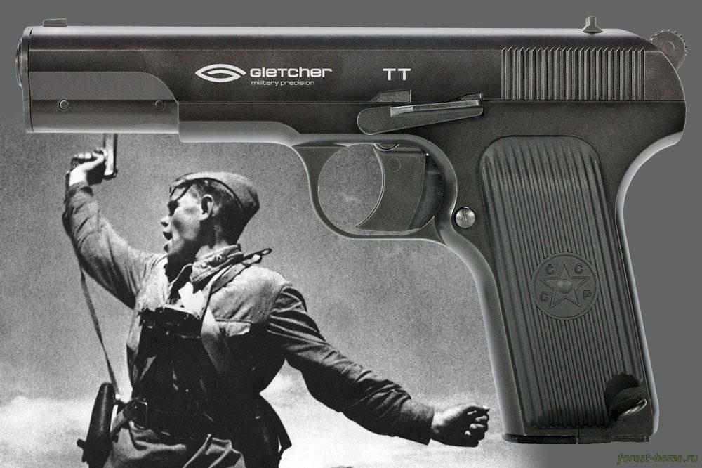 Личное оружие офицеров красной армии и вермахта. какой пистолет был лучше – тт или вальтер п38