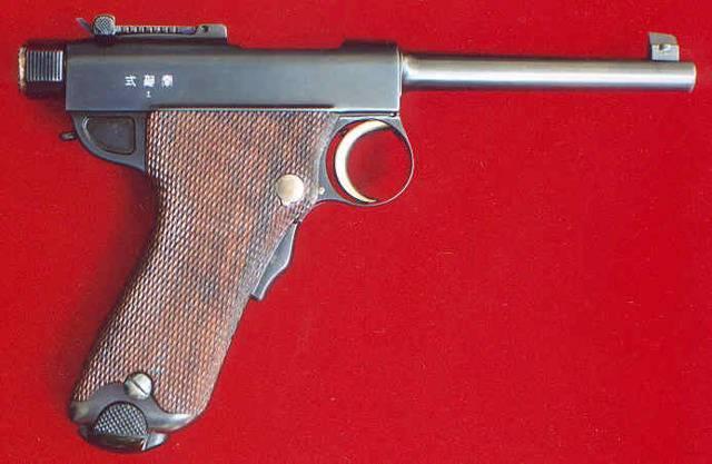 Nambu pistol — wikipedia republished // wiki 2