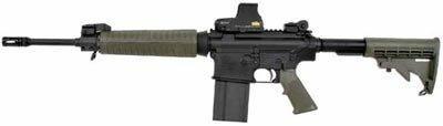 Штурмовая винтовка armalite ar-18