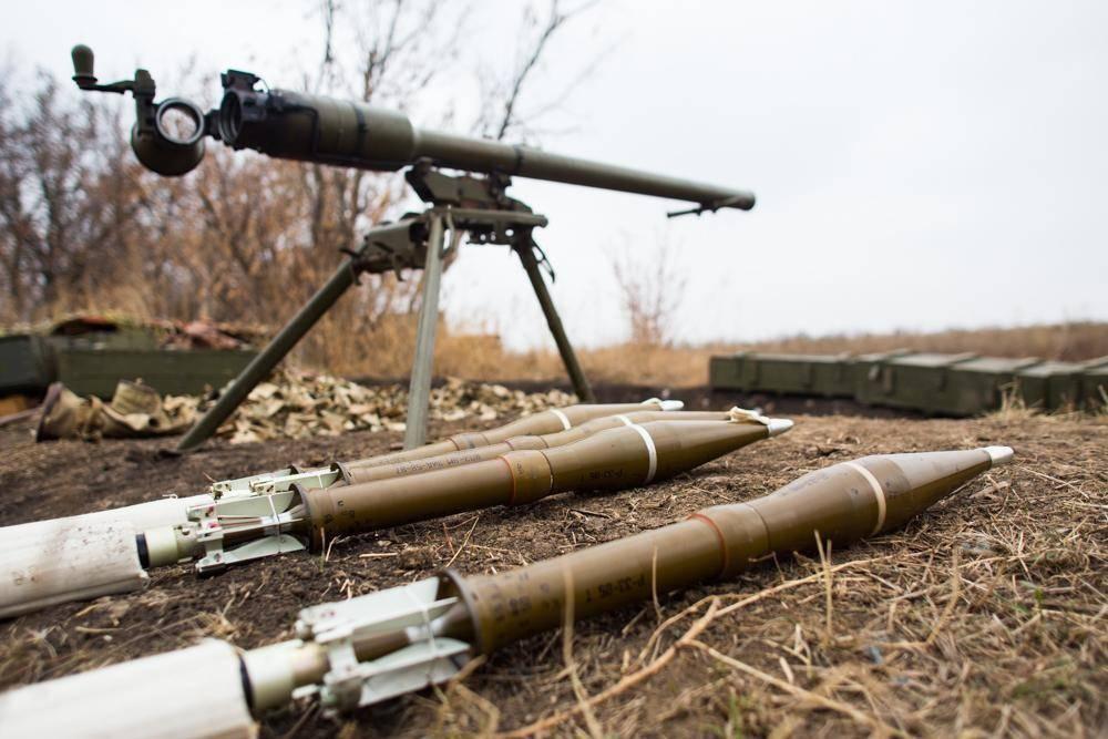 """Презентация на тему: """"групповое занятие тема 37: станковый противотанковый гранатомет спг - 9 м."""". скачать бесплатно и без регистрации."""