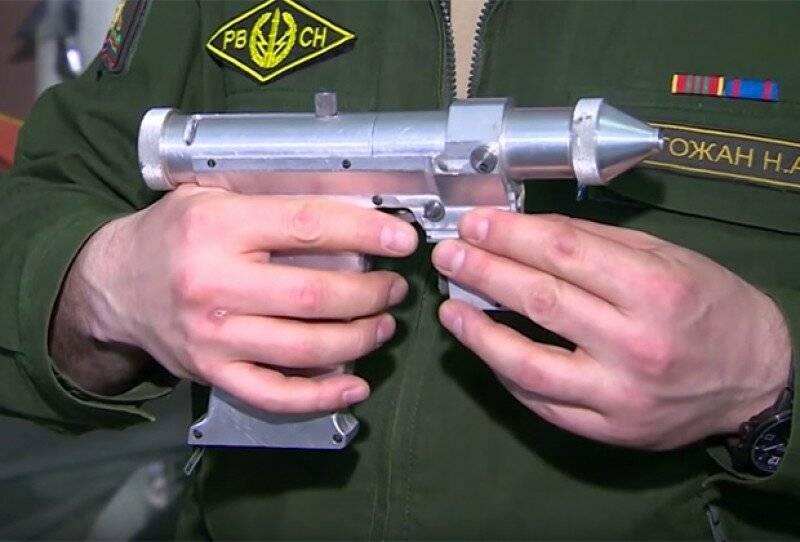 Лазерный пистолет