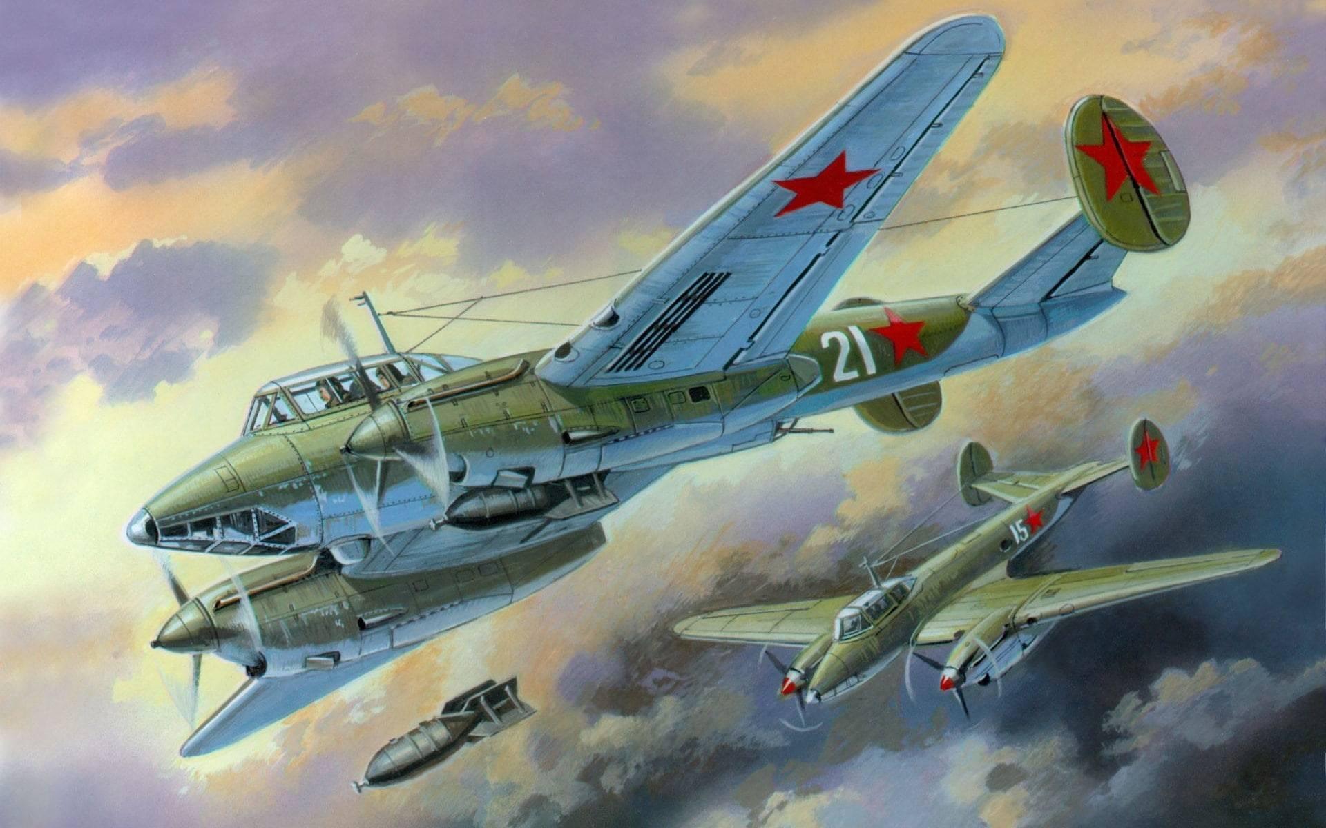 Ар-2 - arkhangelsky ar-2 - qwe.wiki