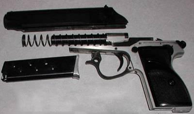 Пистолет feg pa-63