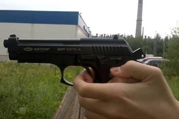 Китайский пистолет QSZ