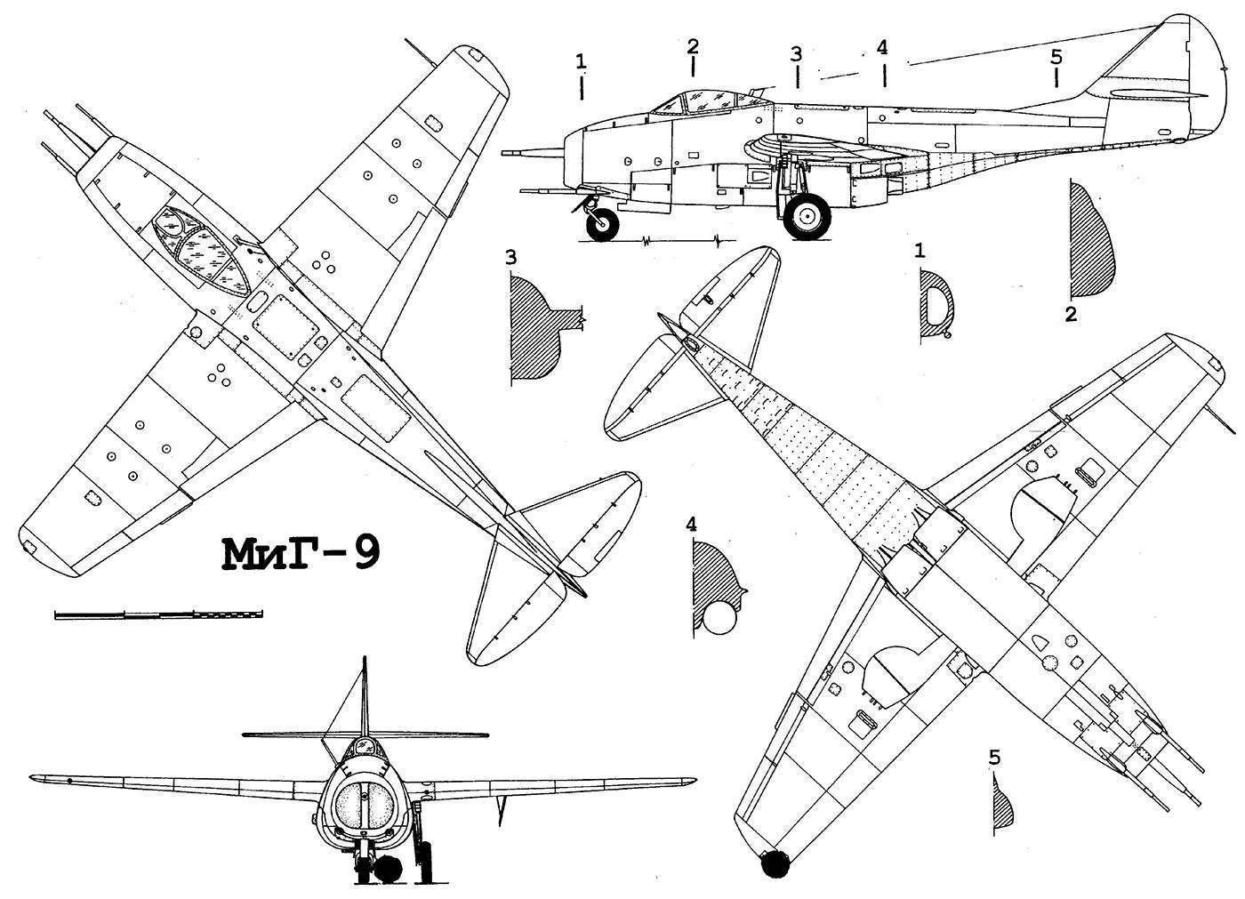 Аэродинамическая труба т-116
