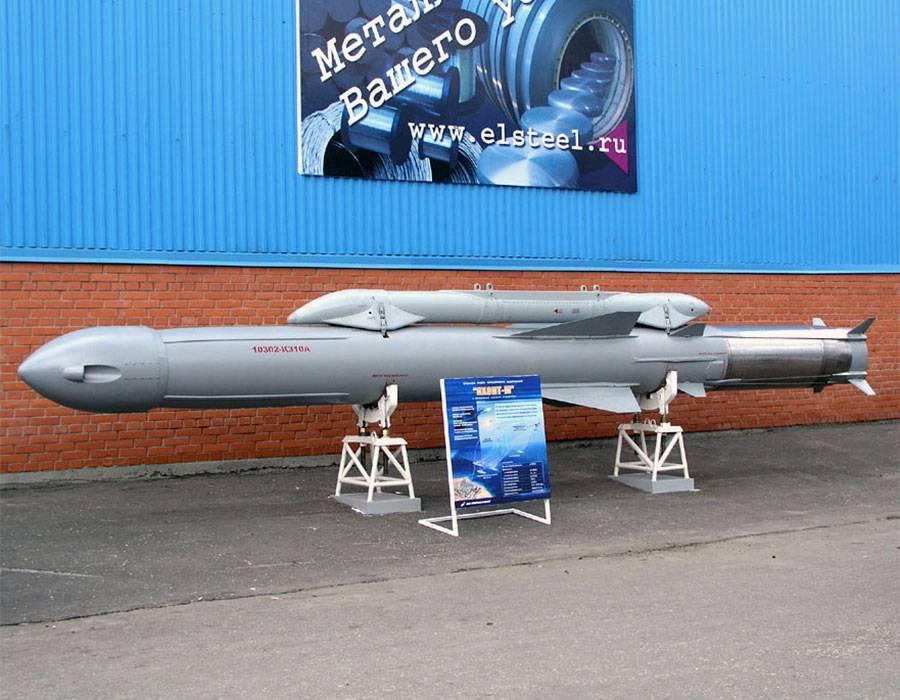 Оникс (противокорабельная ракета) википедия