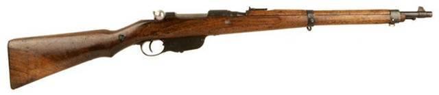 Mannlicher m1895 — википедия с видео // wiki 2