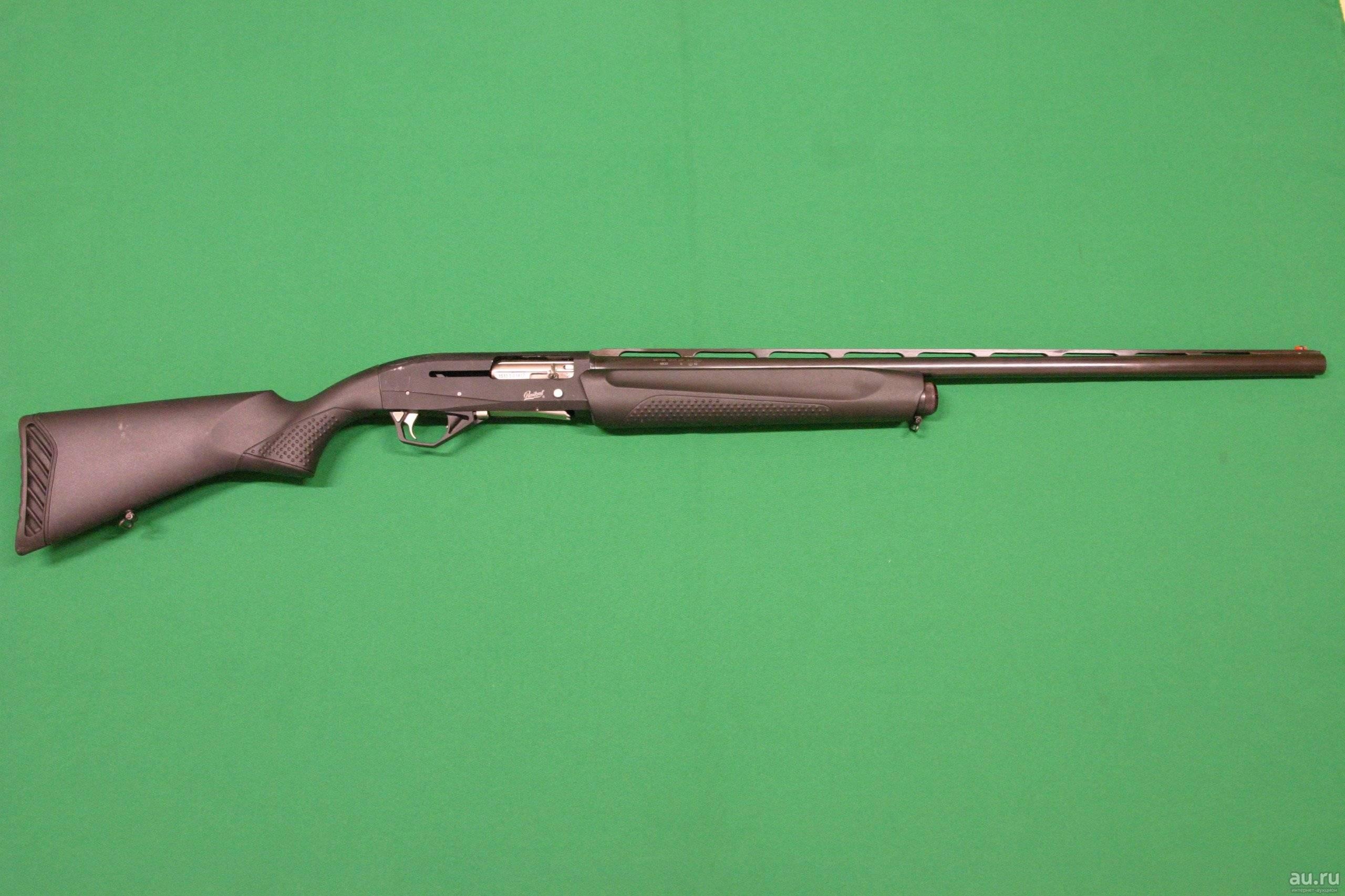 Гладкоствольное ружье МР-155К