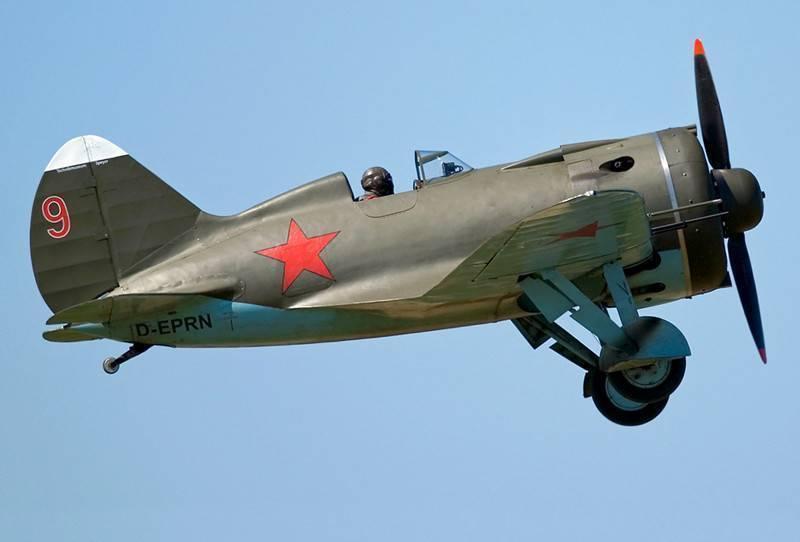 Читать онлайн и-16 боевой «ишак» сталинских соколов часть 2 страница 6