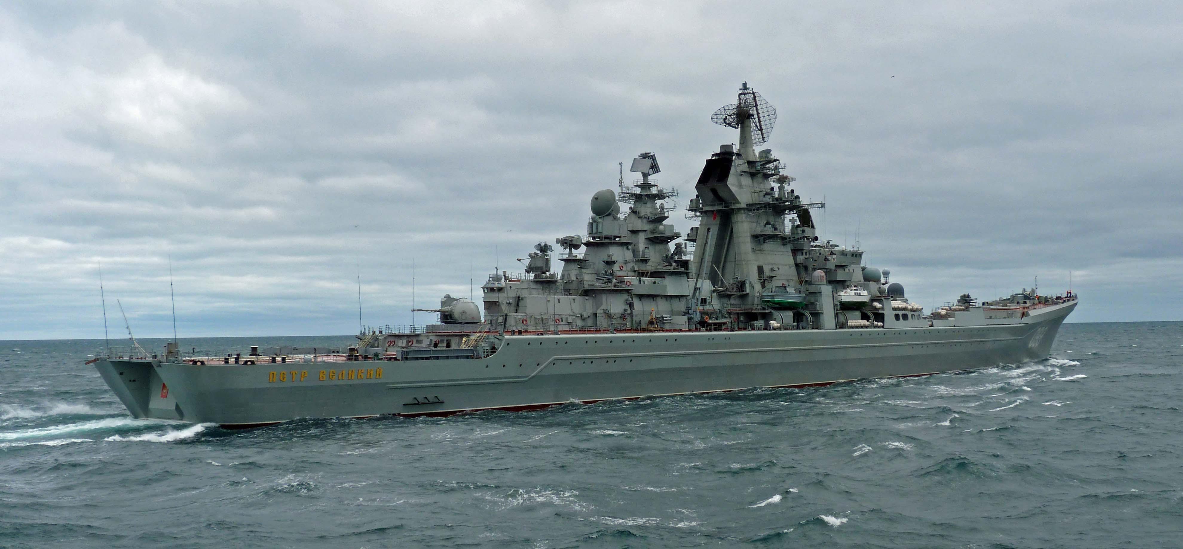Пётр великий (крейсер)