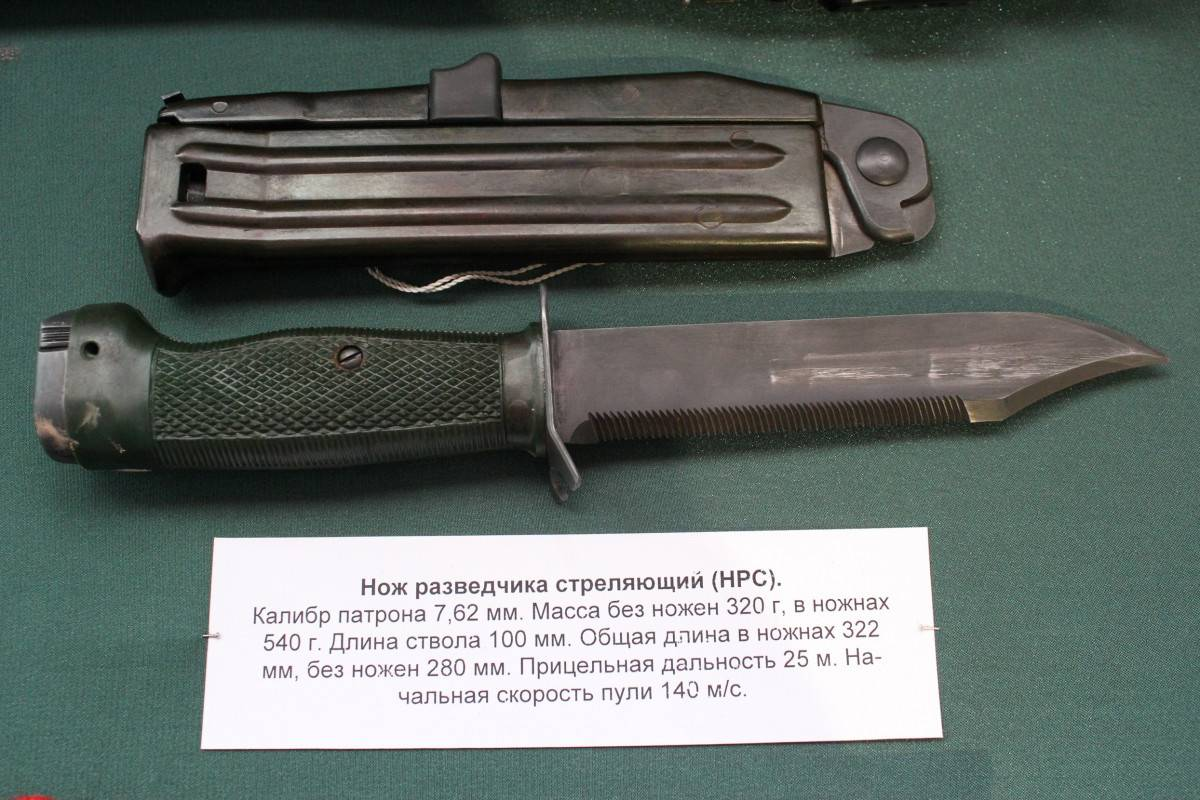 Нрс (нож) — википедия переиздание // wiki 2