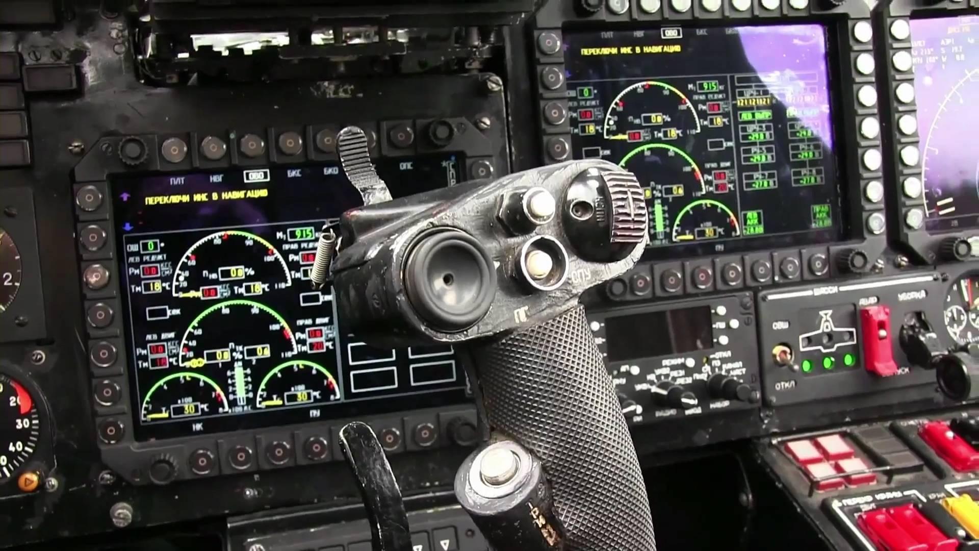 Тема №4 «система управления самолётом» - лекции - конструкция и эксплуатация самолета ан-26 - la_an_26.doc
