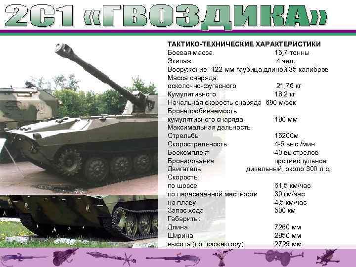«летающий танк» внижнем тагиле поразил воображение россиян