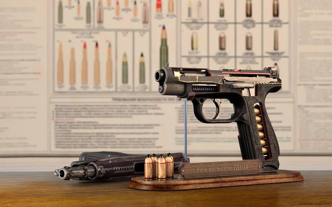 Пистолет гш-18 ттх. фото. видео. размеры. скорость пули. прицельная дальность. вес