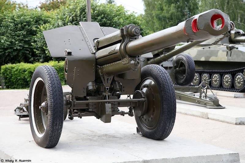 152-мм гаубица образца 1943 года (д-1) - вики