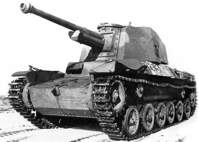 """Чи-Ну"" – танк, опоздавший на войну"